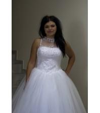Покана за сватба П13