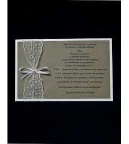 Сватбена покана лукс 06