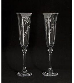 Ритуални чаши Е7