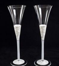 Ритуални чаши С18 сребро